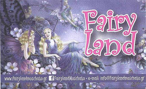 fairyland0a